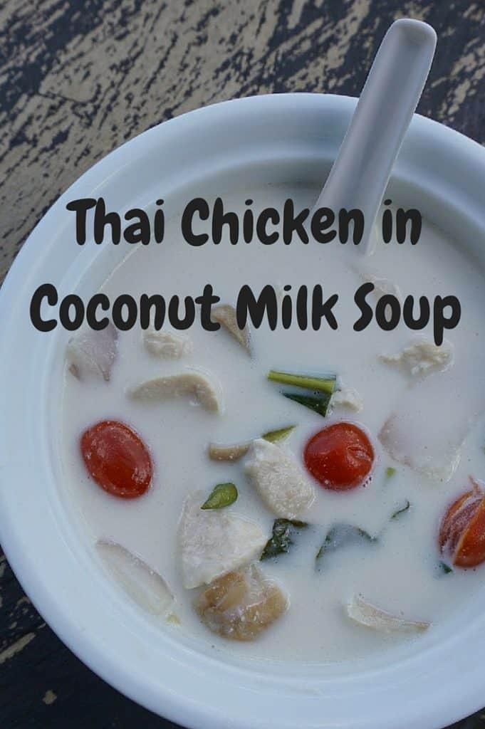 Tom Kha Gai Chicken in Coconut Soup Recipe
