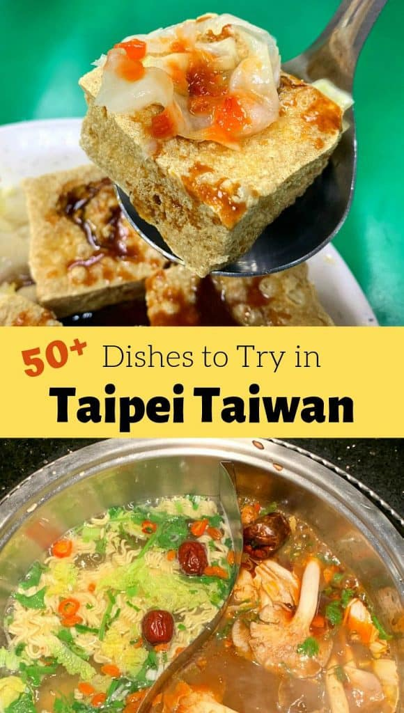 What to Eat in Taiwan - Taiwanese Cuisine