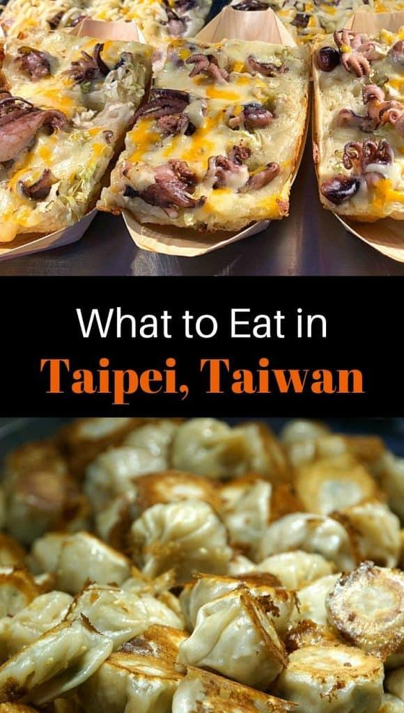 Taipei Cuisine - A Taipei Food Guide